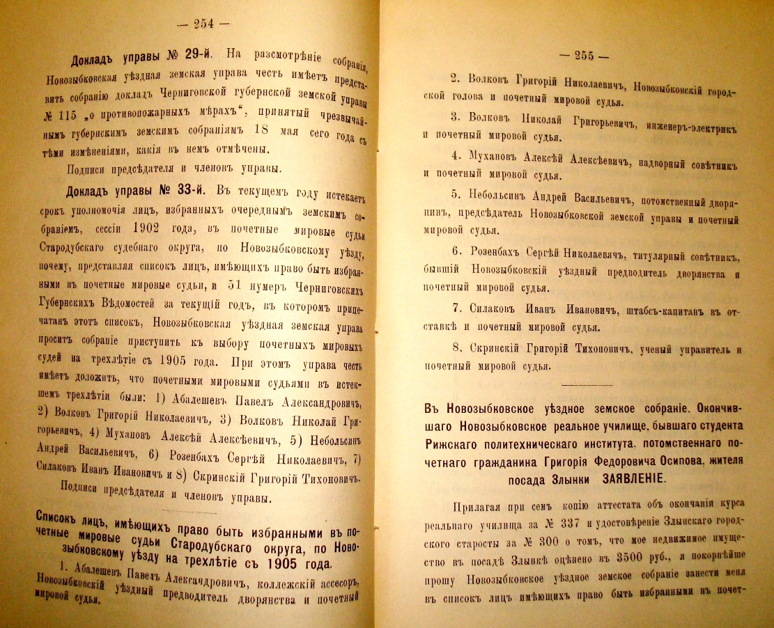 Jurnal-1905-01