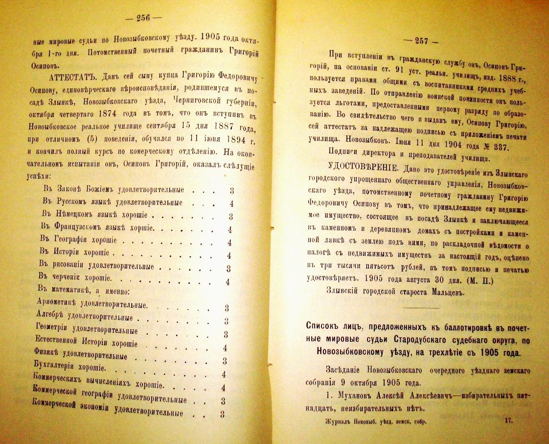 Jurnal-1905-02