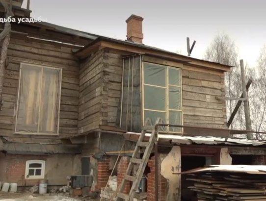 tk-gorodskoy